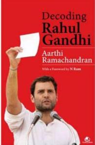 front_rahul